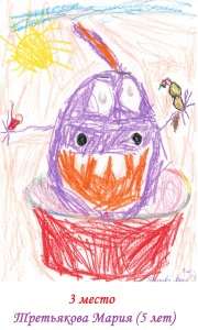 Третьякова-Мария-5-лет